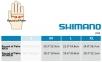 Перчатки Shimano Windbreak XL(р) 0