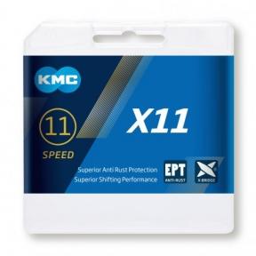 Цепь KMC X11 11 скоростей