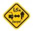 Светоотражающая защита VK наклейка на авто 1,5 м поваги